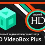 HD-VideoBox - ЗАРАБОТАЛ